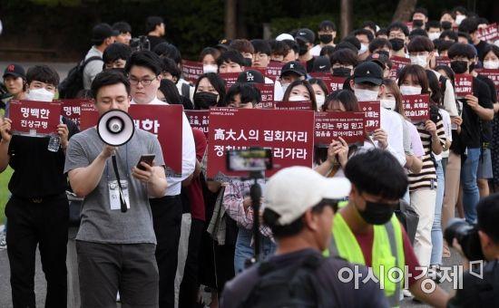 [포토] 행진하는 촛불집회 참가자들