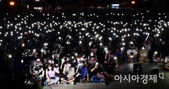 [포토] 불 밝힌 고려대 촛불집회