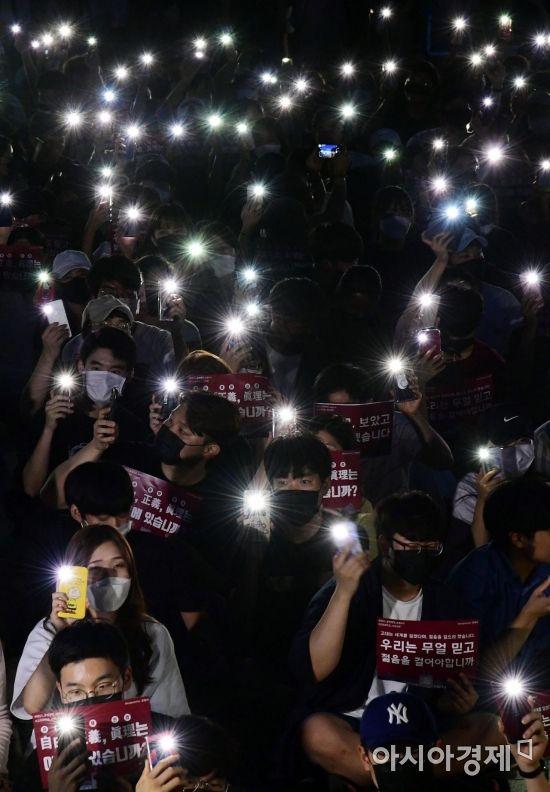 [포토] 고려대 촛불집회 '진상을 밝혀라'