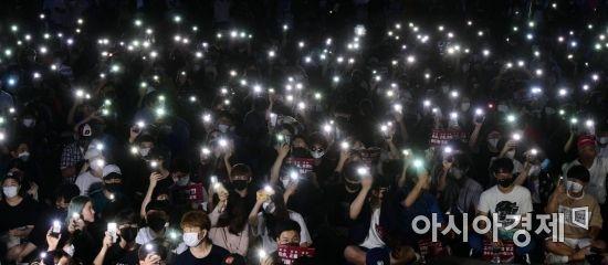 [포토] 불 밝힌 고려대 촛불집회, '진상규명 촉구'