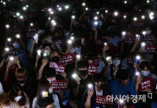 [포토] 촛불집회 연 고려대 학생들