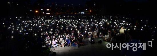 [포토] '조국 후보자 의혹 진상규명 촉구' 고려대 촛불