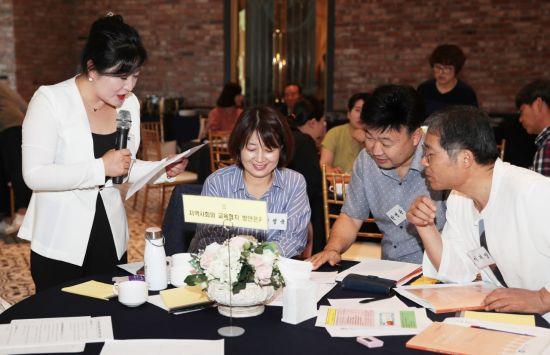 광주교육시민참여단, 교육 협치 워크숍 개최
