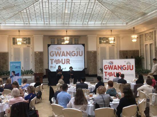 광주시, 러시아 관광시장서 단체관광상품 기획·판매