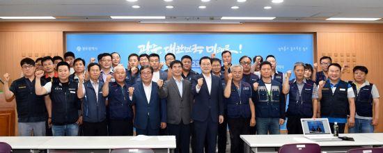 이용섭 시장·윤종해 의장, 광주형 일자리 운영방향 입장 밝혀