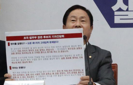 [법은 처음이라]조국 일가 수사 '사전보고·수사기밀유출' 논란
