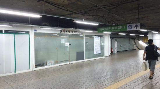 출근길 서울지하철 2호선 지연…시민 불편 잇따라