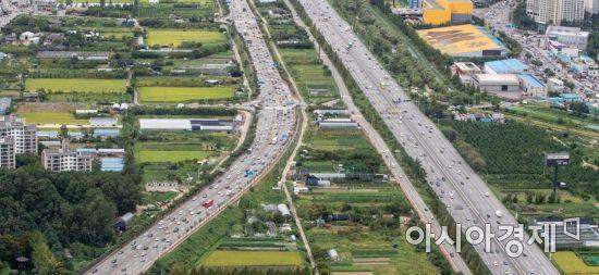 [포토]귀성차량 몰리는 경부고속도로