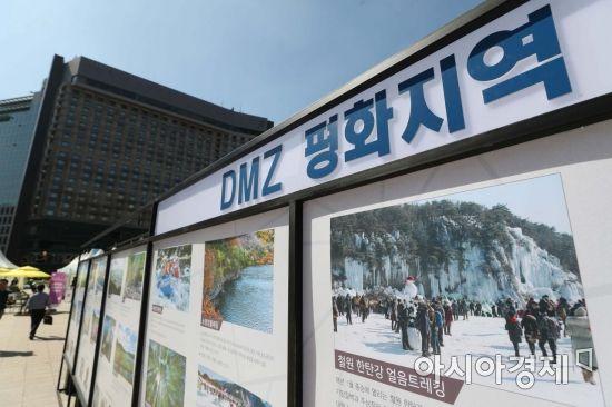 [포토]DMZ 평화관광 사진전