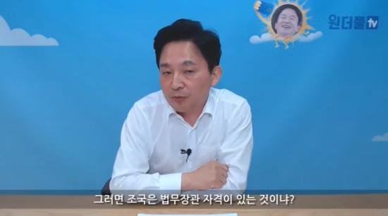 """원희룡 """"文 정권 민정수석 엉터리…동네축구보다 못 해"""""""