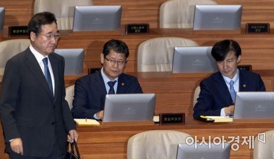 """이낙연 총리 '조국 임명 반대' 건의 의혹에 """"확인해주기 어렵다"""""""