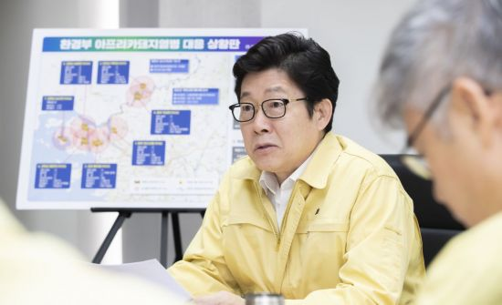 """'ASF 남하 막아라'…조명래 """"멧돼지 포획으로 확산 방지""""(종합)"""