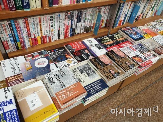 """""""韓日정치인 모두 어리석어…애꿎은 국민만 피해""""(종합)"""
