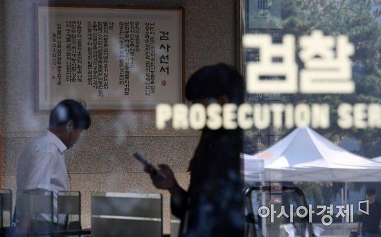 이노공 성남지청장 사직서 제출…檢 인사 후 첫 사의