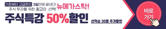 """""""블록버스터급 신약"""" 발언 신제약株 주목!!"""