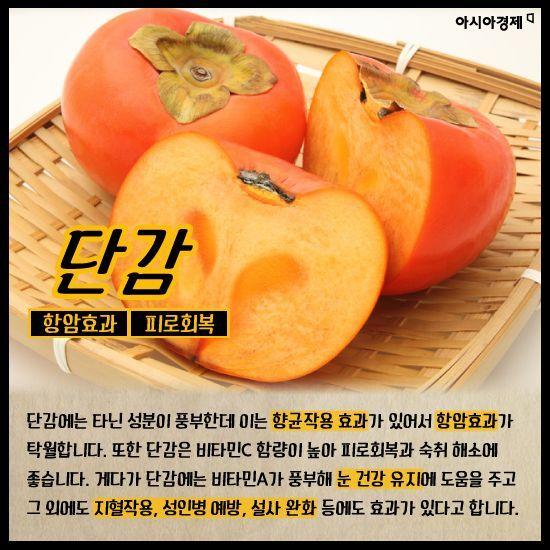 [카드뉴스]울긋불긋 가을만큼 화려한 '컬러푸드' 세상