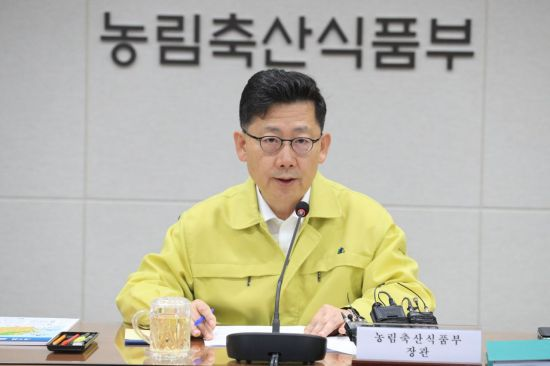 """김현수 장관 """"멧돼지 차단 위한 울타리 설치 미흡…보완 필요"""""""