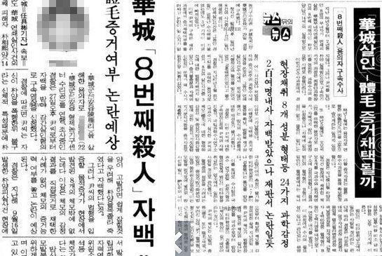 """화성 8차 살인사건 범인 """"재심 준비…때 되면 언론 인터뷰하겠다"""""""