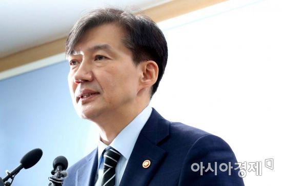 """'알릴레오' 정경심 자산관리인 """"조국 5촌 조카 사기꾼"""" 주장"""