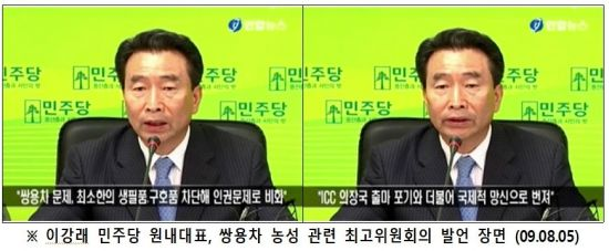 """도공 점거 톨게이트 수납원 인권침해 논란…""""말 바꾼 이강래"""""""