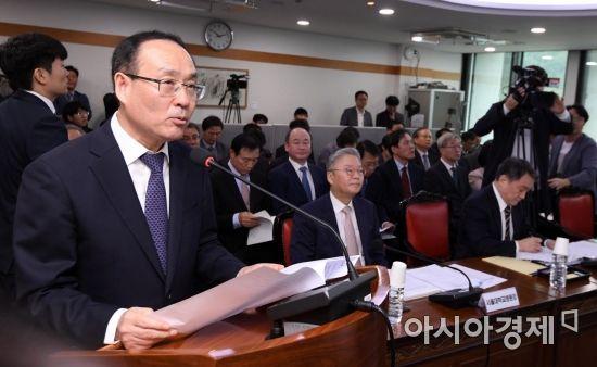 [2019 국감] 서울대 국정감사서 또 조국 자녀 특혜논란 공방