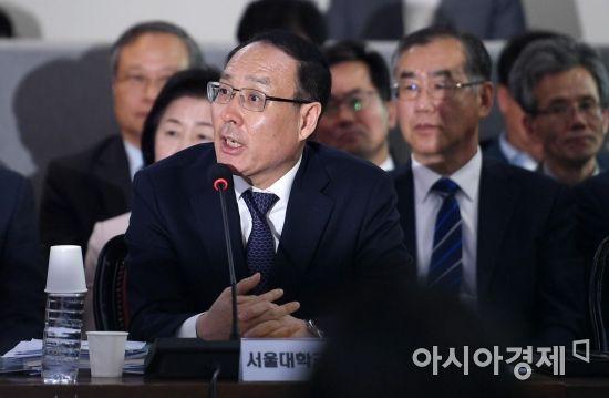 [포토] 발언하는 오세정 총장