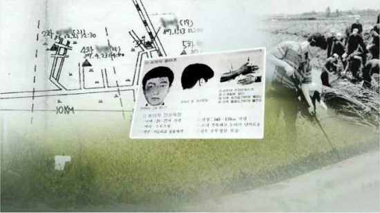 이춘재, 화성 8차사건 범인만 알 수 있는 '피해자 특징·방 구조' 그림 그리며 진술