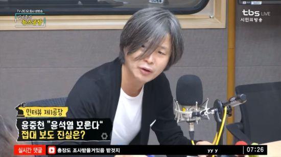 """주진우 """"윤중천 핸드폰 연락처 1301개…윤석열은 없었다"""""""