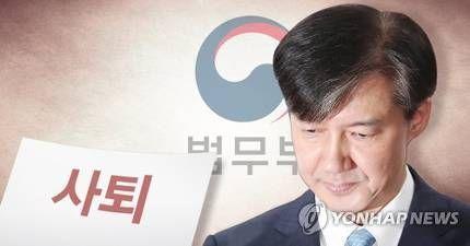 """박지원 """"조국 후임 법무장관 전해철 유력…여러가지로 다 겸했다"""""""