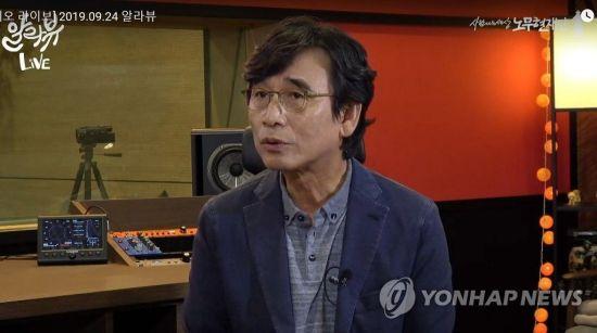 """[전문]""""유시민 KBS 출연료 수천만원? 계약도 안해"""" KBS 반박"""