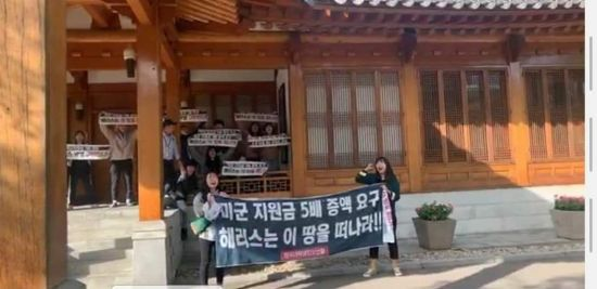 """'미국 대사관저 월담' 대진연 회원 4명 구속… """"혐의 소명""""(2보)"""