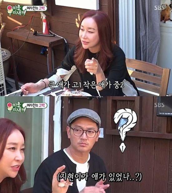 """'미우새' 룰라 김지현 """"결혼한 남편, 아들 둘 있어...시험관 7번 딸 갖고파"""""""