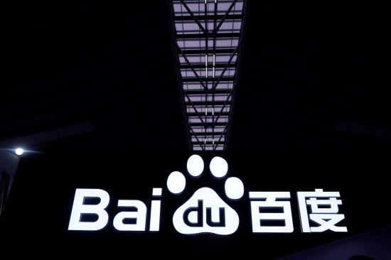 구글·페북 빠진 세계인터넷대회…중국, 디지털 패권 야심