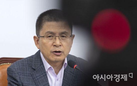 """황교안, 창당 앞둔 유승민에 """"대아(大我) 위해 소아(小我) 내려놔야"""""""