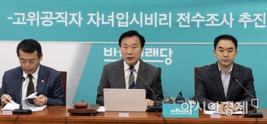 """손학규, 유승민 연일 '작심 비판'…""""12월 탈당? 전형적인 기회주의자"""""""