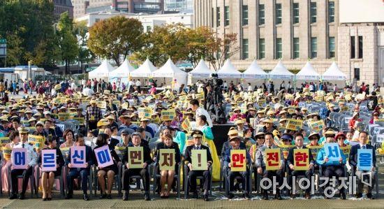 [포토]어르신 안전보행 다짐대회 개최
