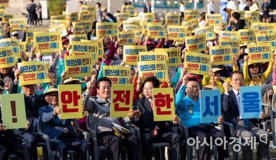 [포토]안전한 서울!