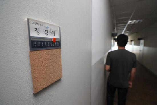 정경심 구속심사 담당판사·심문기일 오늘 결정