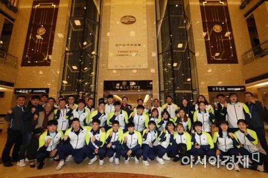 [포토]평양 도착한 한국 선수단