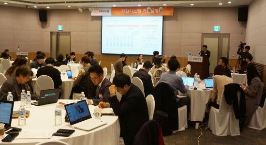 한화시스템 김연철 대표이사가 28일 여의도 전경련 회관에서 진행된 한화시스템의 IPO 기자간담회에서 발표를 하고 있다.