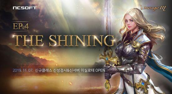 대작 모바일 게임 경쟁 본격화…순위 변동 신호탄?