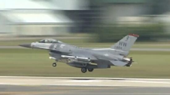 주일미군 F-16 전투기, 모의탄 실수로 떨궈...인명피해는 없어