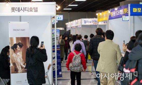 [포토]2019 마포 관광 일자리 박람회 개최