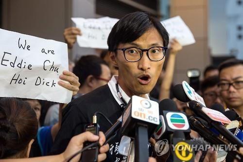 홍콩 경찰, '5월 송환법 저지' 야당의원 3명 체포…야권 반발