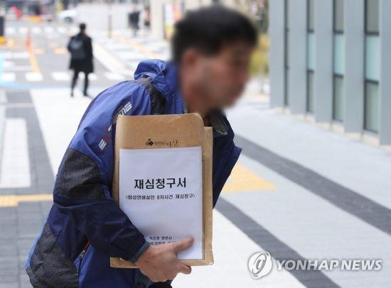 '8차 사건 재심' 법정 서는 이춘재, 무슨 말 할까