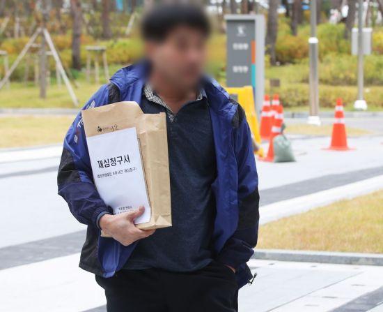 20년 '억울한 옥살이' 恨 풀릴까…'이춘재 8차 사건' 재심 개시 결정