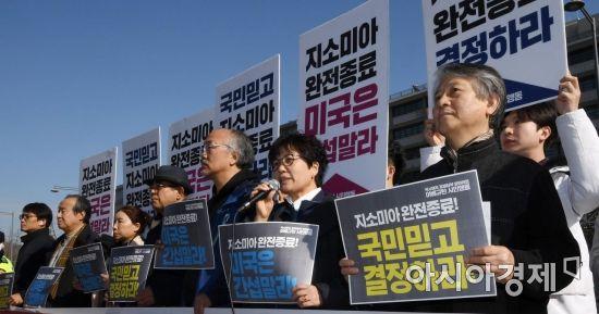 """美 """"지소미아 '갱신' 환영""""…의도적 오기, 한국 정부에 경고?"""