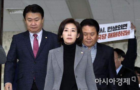 """[포토] 나경원 앞에서 """"자유한국당 해체하라"""""""
