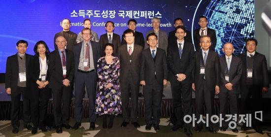 [포토] 소득성장특위, 국제컨퍼런스 개최