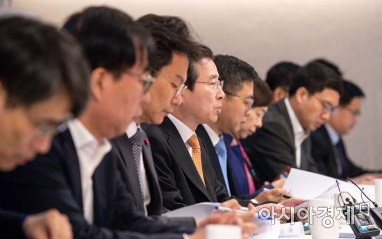 [포토]김용범 기획재정부 1차관 모두발언